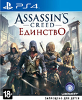 Игра для Sony PS4 Assassin's Creed Unity