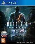 Игра для PS4 Murdered. Soul Suspect (Рус.версия)