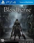 Игра для PS4 Bloodborne