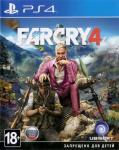 Игра для PS4 Far Cry 4 (Рус.версия)