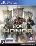 Игра для PS4 For Honor (Рус.версия)