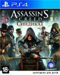 Игра для PS4 Assassin's Creed 6: Syndicate (Рус.версия)