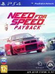 Игра для PS4 Need For Speed Payback, на русском языке