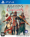 Игра для PS4 Assasin's Creed: Chronicles (Рус версия)