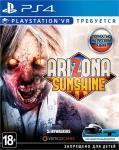 Игра для PS4 Arizona Sunshine для VR