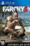 Игра для PS4 Far Cry 3 Classic Edition (Рус титры)