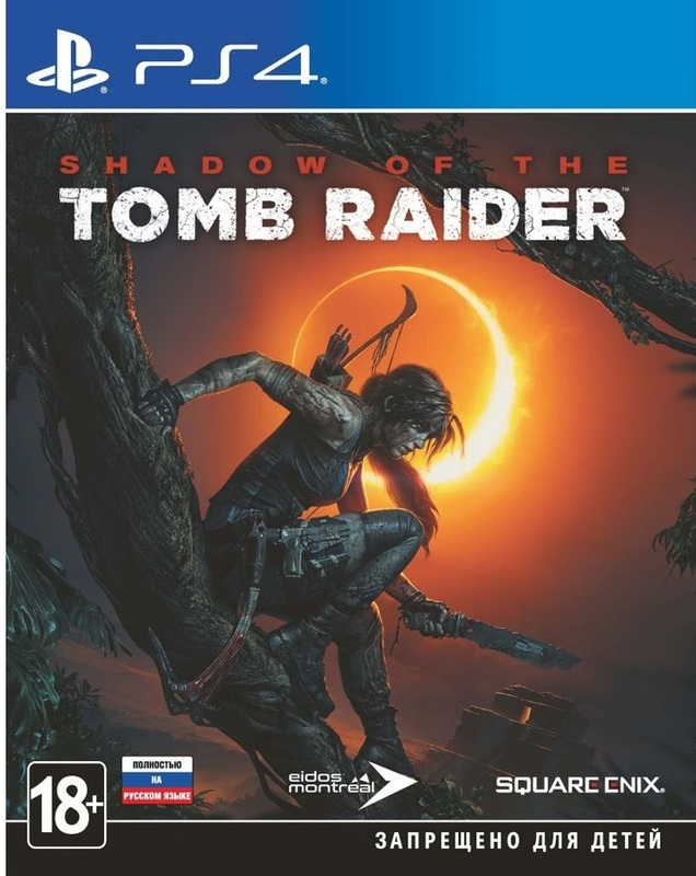 Игра для PS4 Shadow of the Tomb Raider (Рус версия)