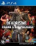 Игра для PS4 Dead Rising 4: Frank's Big Package (русские субтитры)