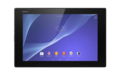 Sony Xperia Z2 Tablet 16Gb 4G белый
