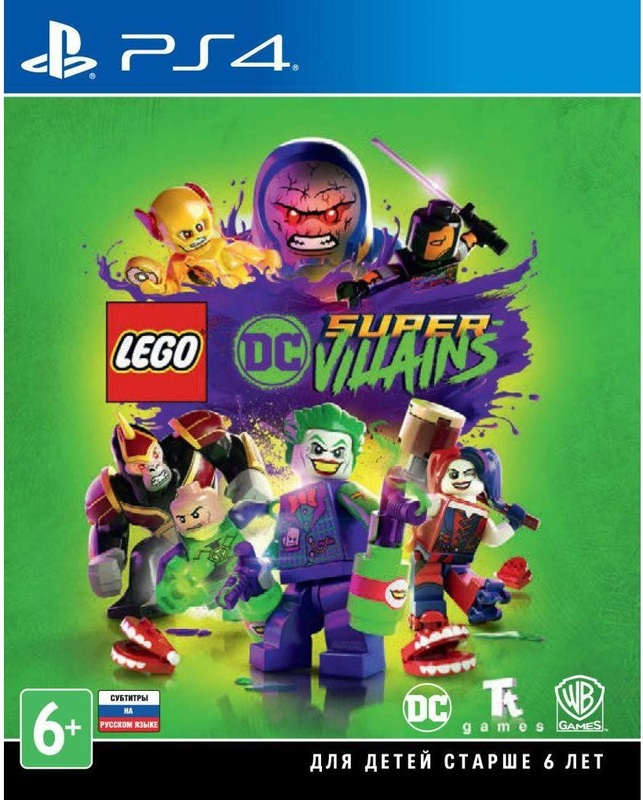 Игра для PS4 Lego DC Super Villains с русскими субтитрами