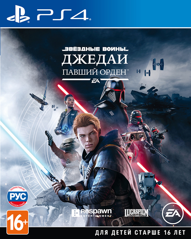 Игра для PS4 Star Wars Jedi: Fallen Order русская версия
