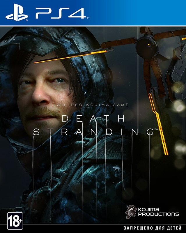 Игра для PS4 Death Stranding русская версия